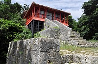 Naha Okinawa, Japan, Sueyoshi Park, Sueyoshi-gu Shrine