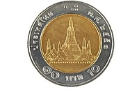 Thai ten baht coin