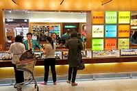 United Arab Emirates, U A E , UAE, Middle East, Dubai, Dubai International Airport, gate area, concourse, Sheikh Rashid Terminal, shopping, gifts, dut...