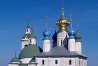 Detail of the domes of Spaso-Jakovlevskij Monastery, Rostov, Russia.