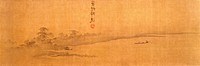 Landscape view, by Xia Gui (ca 1195-1235), ink on silk, China. Detail. Chinese Civilisation, Southern Sung Dynasty, 13th century.  Kansas City, Nelson...