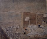 Painting on silk, Japan, Japanese Civilisation, 13th century