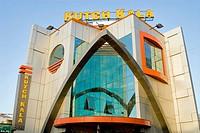 Kutch Kala Kendra ; Gandhidham ; Kutch ; Gujarat ; India