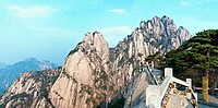 Day view of Huangshan Mountain,Anhui province,China