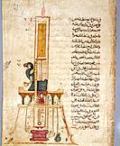 The 'clock of doors'. From the miniature Automata of al Jaziri or the Book of Knowledge of Mechanical Devices. It shows a candle at the centre and 14 ...