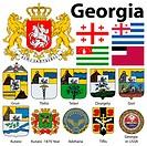 Civic Heraldry of Georgia.
