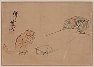 The Kyogen performance Tsurigitsune. Print shows a scene from a performance of Tsurigitsune (the fox and the trapper, or the fox hunter) where the tra...