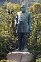 Saigo Takamori statue, Kagoshima, Kyushu, Japan, Asia