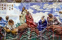 A ceramic wall mural at Wun Chuen Sin Koon, Fanling, New Territories, Hong Kong