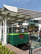 VICTORIA PEAK HONG KONG People Tourist information tram car and.