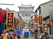 Luoyang Old Town District, Luoyang, Henan, China.