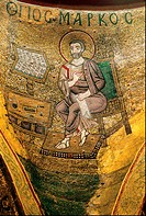 Saint Mark the Evangelist. Artist: Byzantine Master