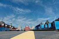 (150509) -- MOSCOW, May 9, 2015 () -- The military parade marking the 70th anniversary of victory of World War II begins in Moscow, Russia, May 9, 201...