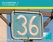 Números II (CD129)