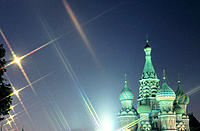 St. Basil´s Cathedral. Moscow. Russia