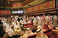 Stock Exchange at Kuwait City. Kuwait.