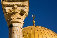 Dome of the Rock, Temple Mount, Old City, Jerusalem, Israel.