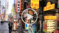 Japan , Tokyo City , Shinjuku District, Kabukicho entertainment area