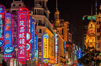 Nanjing Dong Lu shopping strip at night, Shanghai.