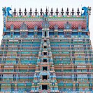 Tiruchirapalli or Tricky or Tiruchy or Trichinopoly (its name during British rule) is a city in Tamil Nadu, several temples are located in this town; ...