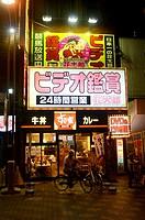 24h market, Tokyo, Japan