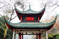 Changsha, Hunan province, China - The view of Aiwan Pavilion in the middle of woods.