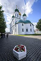 Russia, Kolomna. Uspensky cathedral in the historical part of the ancient russian town Kolomna.