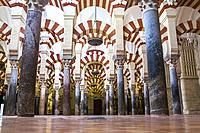 Hypostyle hall at Medieval Islamic mosque of Cordoba, Andalusia, Spain. Ground view.