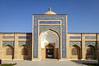 The Memorial Complex Of Naqshbandi, Bukhara, Uzbekistan.
