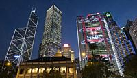 Central financial district and city center skyline, Hong Kong, China.