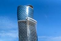 Capital Gate Building, Abu Dhabi City, Emirate of Abu Dhabi, Persian Gulf, United Arab Emirates, UAE, The Middle East.