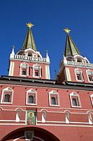 Resurrection Gates, Red Square, UNESCO World Heritage Site, Moscow, Russia