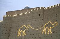 Uzbekistan; Bukhara; Ark, fortress,.
