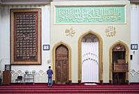Qibla of Juma mosque, Tashkent, Uzbekistan.