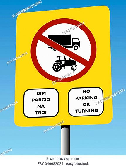 Vector English & Welsh Bilingual Road Sign, No Parking or Turning, Yellow Backboard