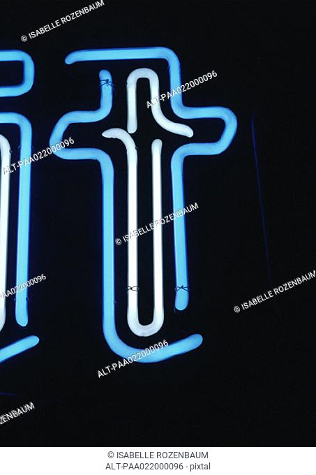 'T',text,neon