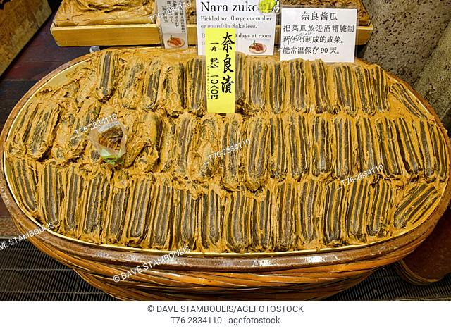 Tsukemono Japanese pickled cucumbers in miso at the Nishiki Market in Kyoto, Japan