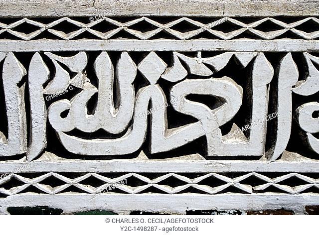 Calligraphy in Stucco, Mausoleum of Moulay Ismail, Meknes, Morocco  ''Auzu b'illah,' 'I seek refuge in God '