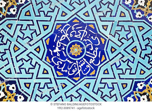 Decorative tiles at Masjed-e Jameh mosque or Friday mosque, Yazd, Iran