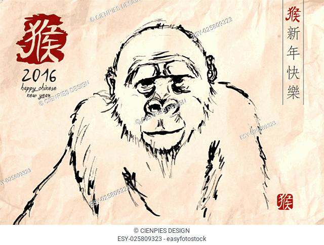 2016 Happy Chinese New Year of the Monkey hand drawn gorilla in traditional art style on textured paper. EPS10 vector