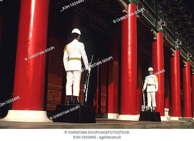 the changing of the guard at Martyr's Shrine,Taiwan also known as Formosa,Republic of China, East Asia