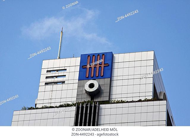 Uob building singapore Stock Photos and Images | age fotostock