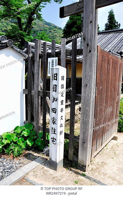 YoshiKaoru park Japan