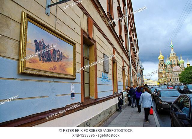Street scene by Griboedova canal central St Petersburg Russia Europe