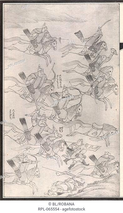 Manchu horsemen attack, Manchu horsemen attack. A facsimile of the 1781 edition of the Manzhou shilu, illustrated description of the life of Nurhaci 1559-1626