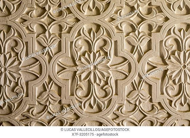 Detail, wall, Ornamentation of Kuhna Ark, Khiva, Uzbekistan