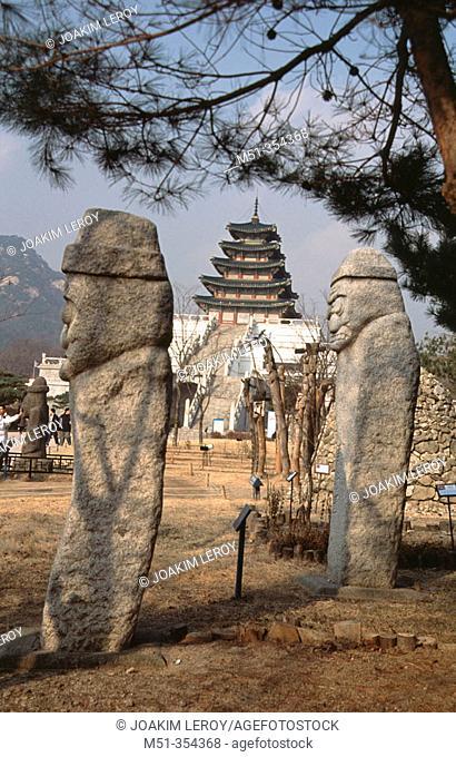 Gyeongbokgung Palace, National Folk Museum. Seoul. South Korea