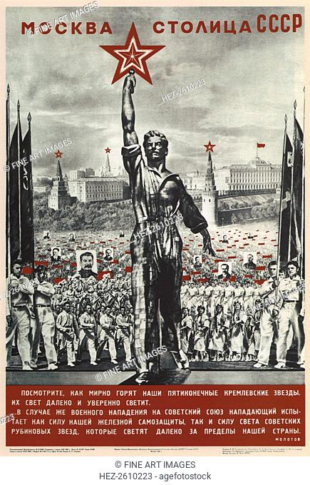 Moscow is the capital of the USSR, 1940. Artist: Lissitzky, El (1890-1941)