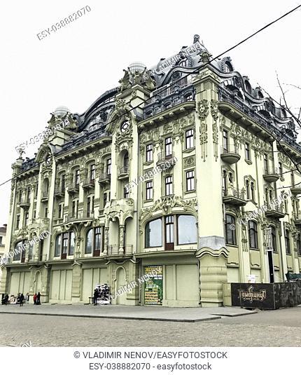 Odessa, Ukraine: Deribasovskaya Street, Big Moscow Hotel. Deribasovskaya Street is a pedestrian walkway in the heart of Odessa, Ukraine
