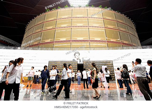 China, Beijing, the Opera designed by French architect Paul Andreu took nine years to be built and opened early 2009